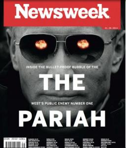 Pariah_newsweek