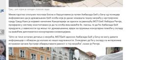 serbischer_Bericht_20_06_16_40