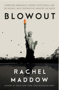 blowout_cover